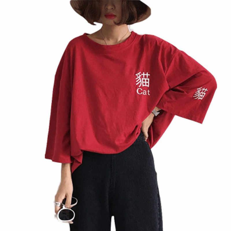 נשים קיץ מזדמן תלמיד חולצה רקמת חתול אותיות מודפס חצי שרוול 2019 למעלה אופנה Loose Streetwear בגדים