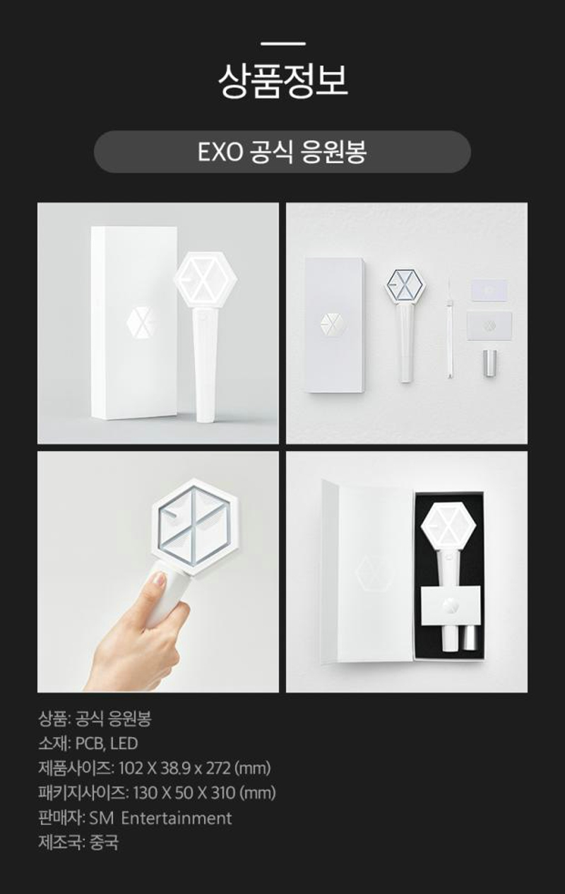 Led Kpop Exo Stick Lamp Concert Lamp Hiphop Lightstick Night Light Light-up Toys Kid Gift Fans Collection Sehun Chanyeol Led Night Lights