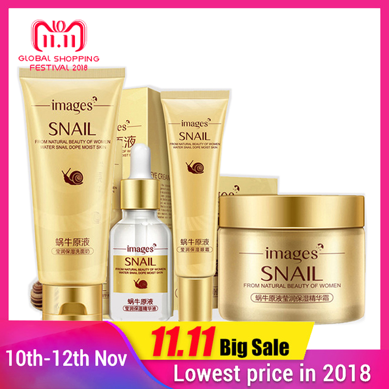 все цены на 4 pcs Images Snail Face Skin Care Set Day Cream/ Essence/ Eye Cream/Cleanser Anti Aging Repair Whitening Nursing Facial Set