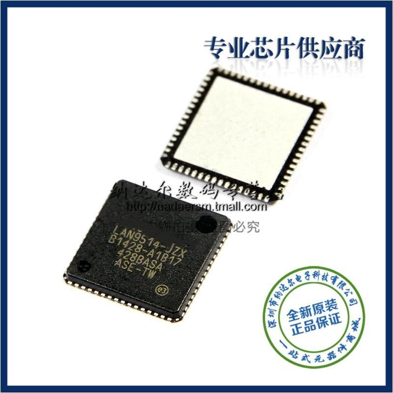 ICIC LAN9514 LAN9514 JZX QFN 64 Original authentic and new Free Shipping IC