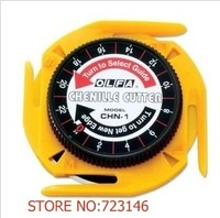 MADE IN JAPAN Details about OLFA Chenille Cutter CHN 1 olfa CHB 1 Blade