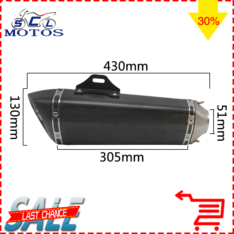 Sclmotos -51mm Carbon Fiber Motorcycle Exhaust Muffler Motorbike Akrapovic For Honda for Kawasaki for Yamaha MT03 TMAX530 MT07 motorcycle real carbon fiber exhaust exhaust pipe for kawasaki ducati honda ktm yamaha mt09 mt07 tmax500 tmax530 xjr400 xjr1200