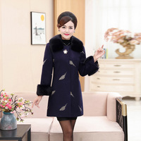 Traditional Winter Coat Chinese Women's Long Jacket Size XL 5XL