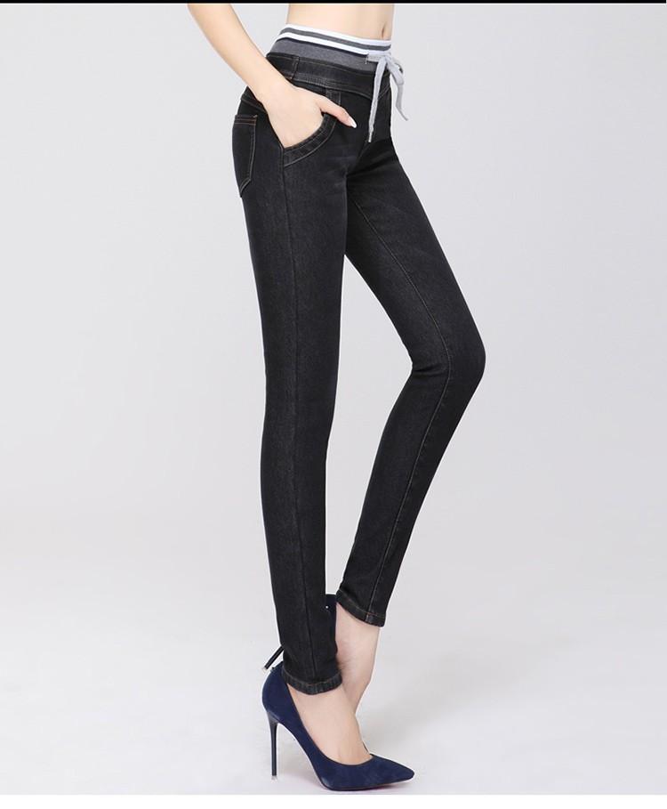 Wram jeans11