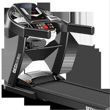 Домашняя беговая дорожка многофункциональная Бесшумная фитнес-оборудование широкий ремень популярные спортивные
