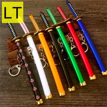 LANTINSTUNE Special Roronoa Zoro Sword Keychain Buckle
