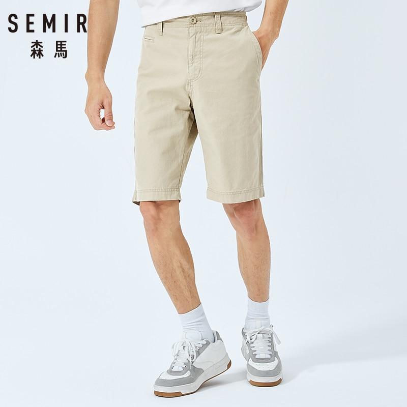 SEMIR Men Casual Shorts Man New Korean Version Solid Color Youth Shorts Summer Comfortable Fifth Shorts