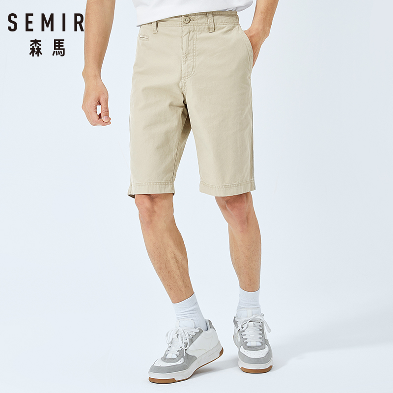 SEMIR Men's Casual Pants Men's New Korean Version Solid Color Youth Pants Summer Comfortable Fifth Pants