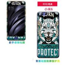 Xiaomi mi6 case 360 градусов защитные тпу обложка + цвет комплексная закаленное стекло case для xiaomi mi6 m6 6 марка #3088