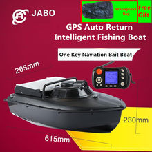 Free Bag GPS Smart RC Fishing Tackle Bait Boat 2BL Upgrade 2AG 2.4G Remote Auto Control Reutn High Speed RC Nest dipper Boat(China)