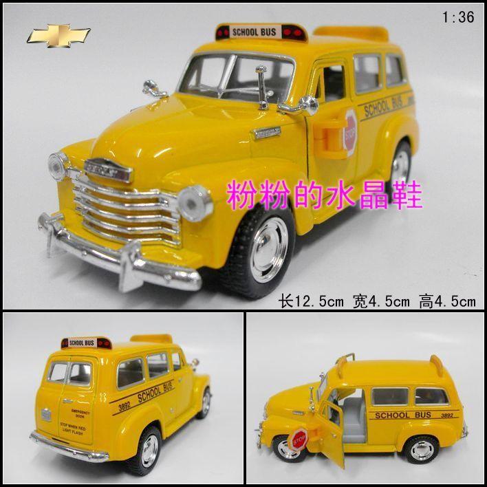 Soft world 1950 school bus 3892 alloy car models toy
