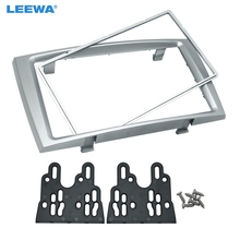 LEEWA Car Double Din DVD Radio Fascia Frame for PEUGEOT 308/408 Dashboard Panel Mount Installation Adapter Trim Kit #CA5191
