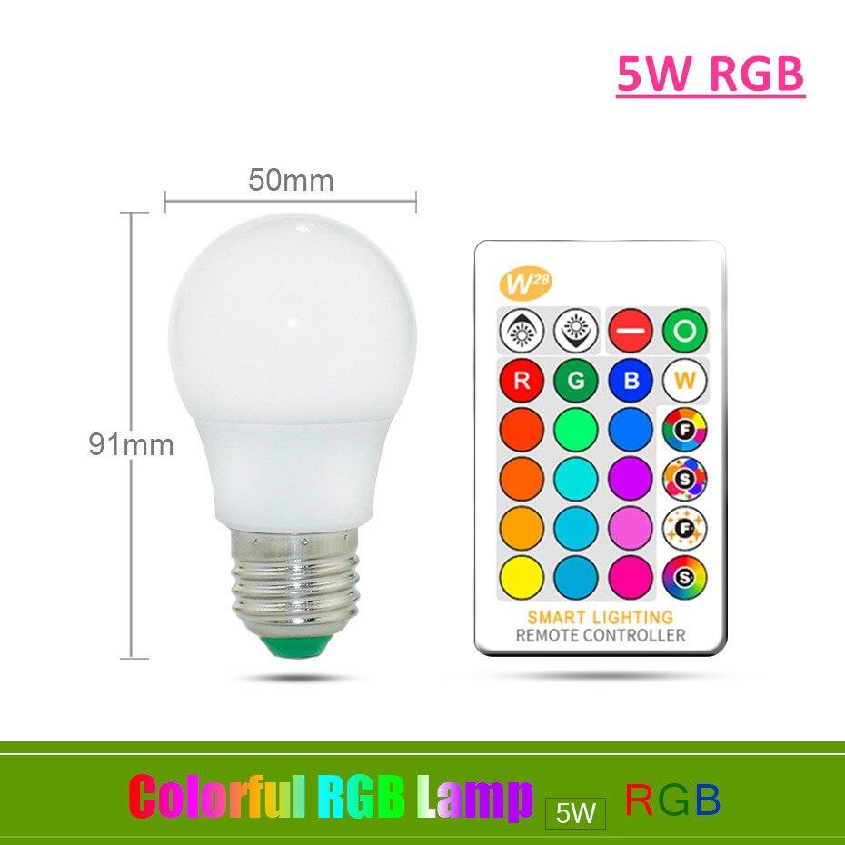 5W RGB