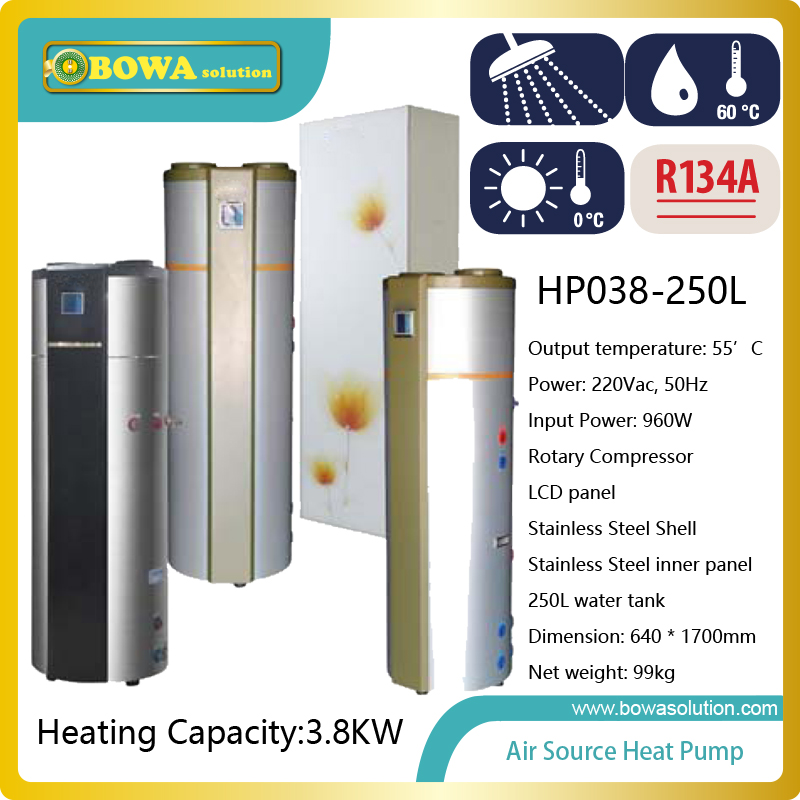 3.8KW all-in-one heat pump water heater with 250L round tank working for school and hosiptal, high engery saving water heater 14kw r407c heat pump water heater heat exchangers including b3 050 18 as condenser and b3 050 30 as evaporator