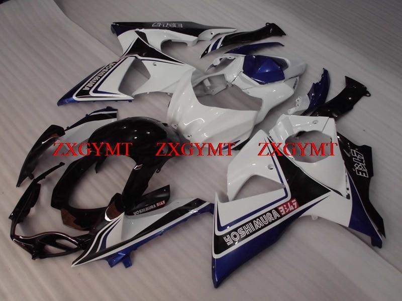 Fairing for for Suzuki GSXR1000 2009 - 2016 K9 Abs Fairing GSXR1000 2009 Black White Fairing GSX-R1000 2012Fairing for for Suzuki GSXR1000 2009 - 2016 K9 Abs Fairing GSXR1000 2009 Black White Fairing GSX-R1000 2012
