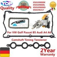 AP01 058109088L 058109088K 058198025A 1 zestaw 1.8t napinacz rozrządu dla VW Golf Passat B5 Audi A4 A6 na