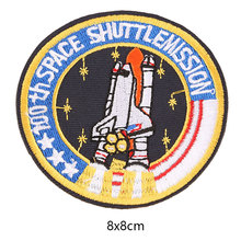 Embroidery Space Rocket Aviation Alien Sapce Exploper Military Badges Pins For Backpacks