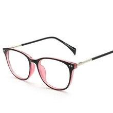 Для женщин оптический Ретро Цветные оправы для очков в стиле унисекс, очки с оправой рамки Eyeglasses способа Винтаж с прозрачными стеклами Oculos 8122