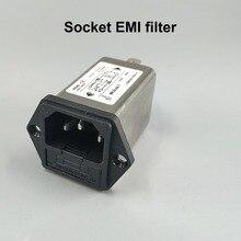IEC Входной модуль переменного тока розетка с предохранителем EMI фильтр 6A 115 В/250 В 50 Гц/60 Гц