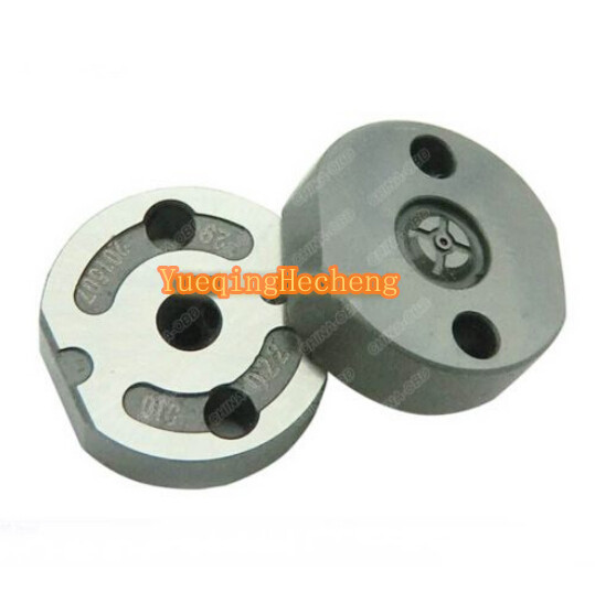 1 Piece New Injector Valve Plate for injector 095000-8900 Free Shipping new common rail injector 095000 7711 0950007711 23670 59035 free shipping