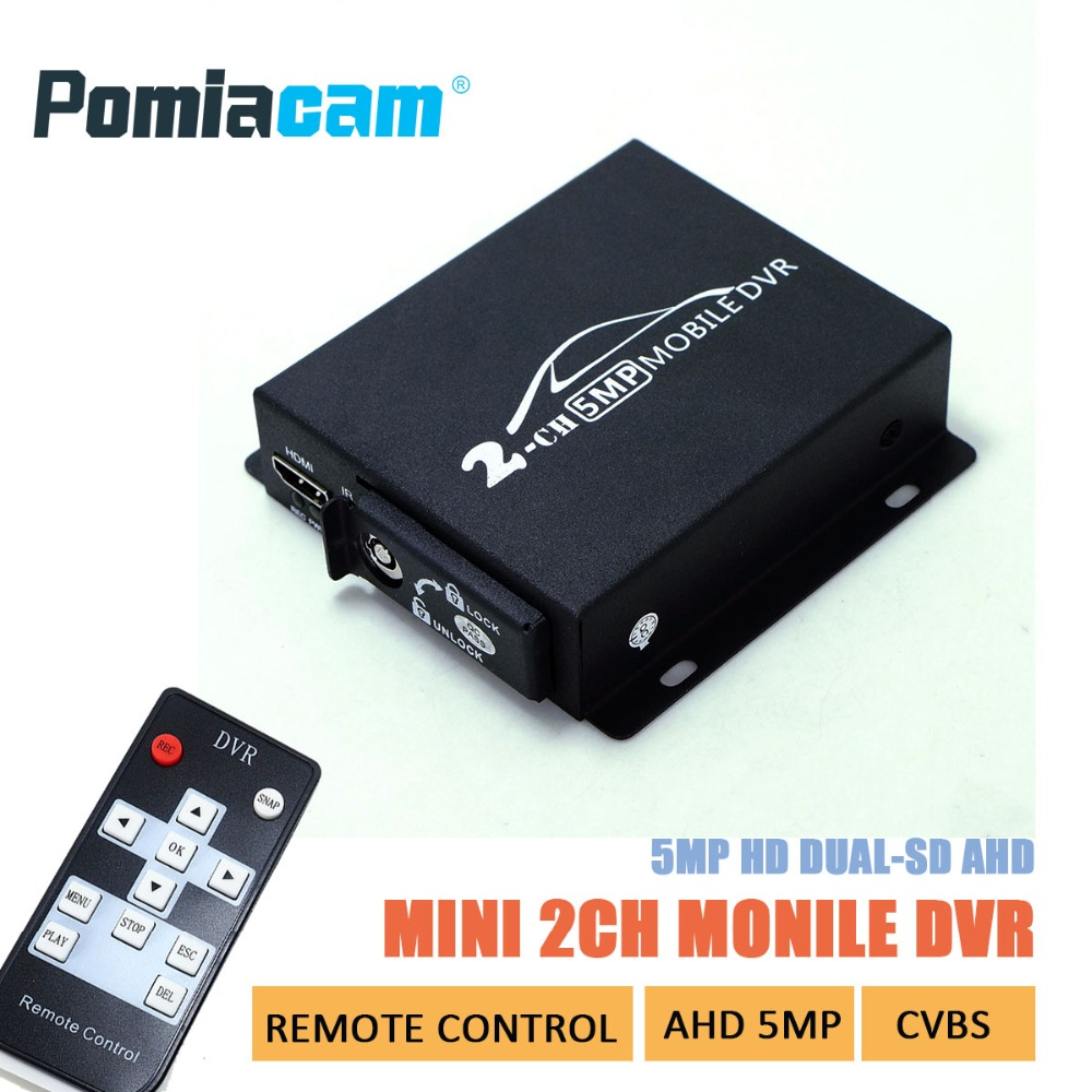 Newest 2CH MINI mobile dvr Real time HD 1080P 2 Channel SD DVR support 128GB CVBS