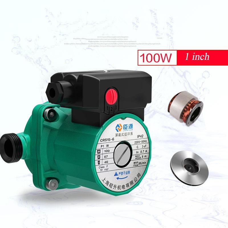 reciprocating pump 100W mini circulating pump factory price central heating circulating pump 2018 water heater circulating pump circulating fluidized bed boiler technology