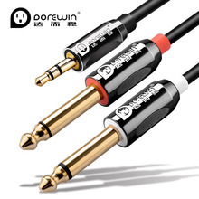 Dorewin 3.5mm Audio cable to 6.5mm Jack Gold Plated male to 2 male converter cable adapter for Sound Speaker Amplifier HIFI 20CM