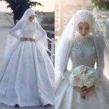 สีขาวมุสลิมชุดแต่งงานกับHijabยาวแขนกุดลูกไม้Appliquedรถไฟศาลชั้นความยาวชุดเจ้าสาวVestido De Novia