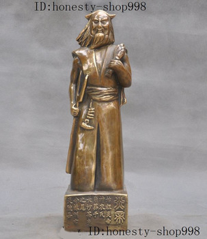Crafts statue China Ancient Mythology bronze Shennong His Majesty Yan Emperor Yan Di Statue