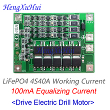 4S40A  LiFePO4 Battery Protection Board Drive Drill Motor 12.8V 14.4V PCB Board (Balance Equalized Charging Optional)