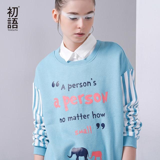 Toyouth 2017 Women Print Sweatshirt Female Loose Thickening Turn-down Collar Patchwork  Sweatshirt Long-sleeve Women Tops