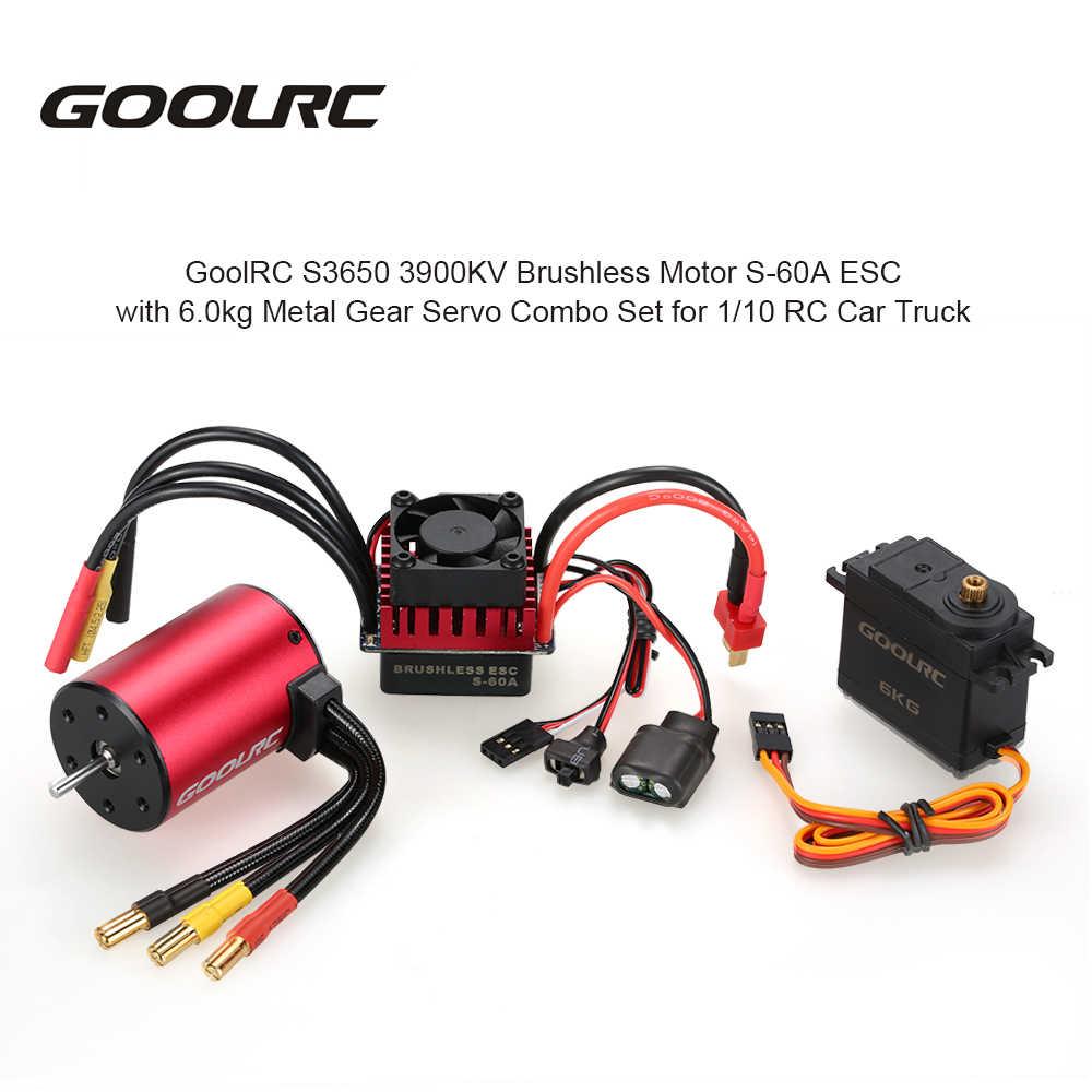 Набор S3650 3900KV бесщеточный мотор S-60A ESC с 6,0 кг металлическая передача сервопривода обновленный, без щетки Комбинированный набор для 1/10 RC автомобилей Грузовик