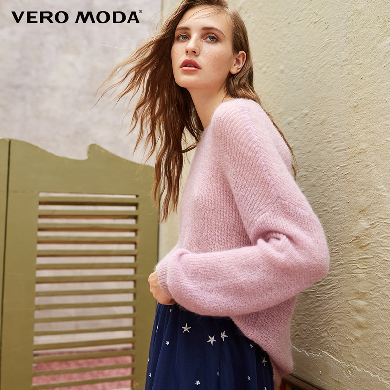 Vero Moda Wool-Shoulder Sweater 318413550