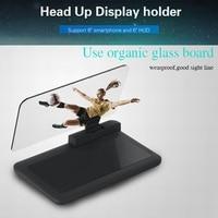 Universal H6 Car HUD Holder Head Up Display GPS Navigator Phone Smartphone Projector Reflection Board Panel