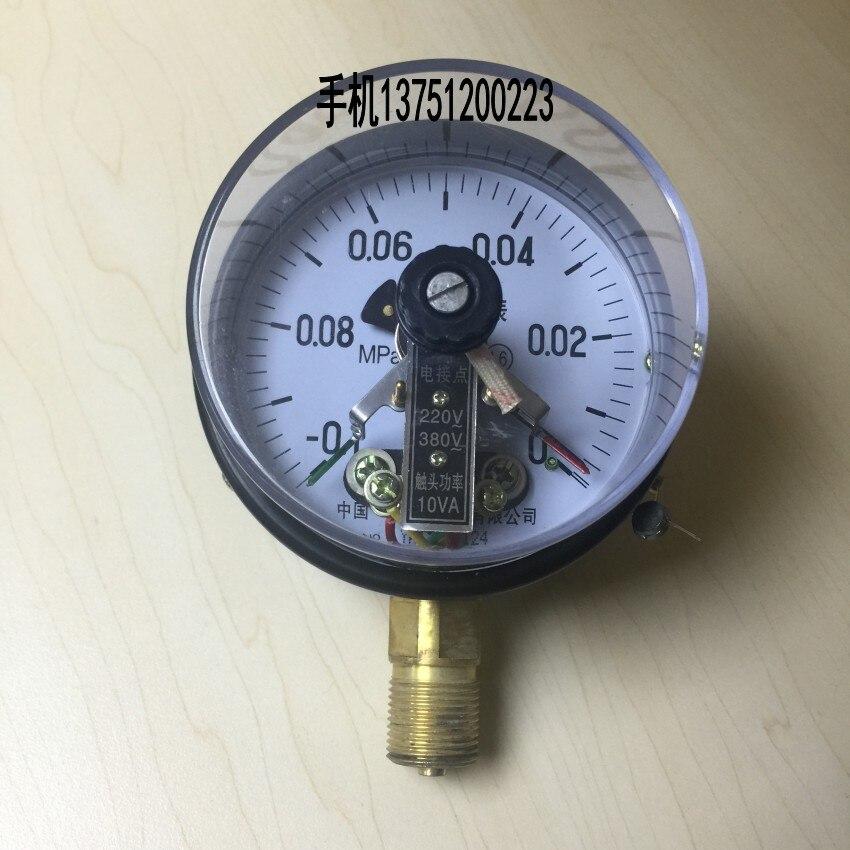 Leierda YX 100 electric contact pressure gauge and vacuum gauge 0 ...