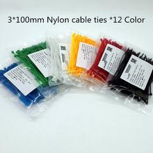 100 шт самоблокирующиеся пластиковые нейлоновые кабельные стяжки