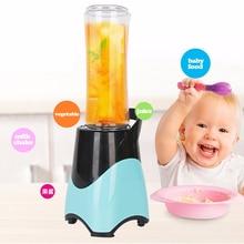 ITOP Electric Citrus Juicer Vegetable Fruit Blender Lemon Orange Squeezer Household Portable Juice Maker For Travel 220V