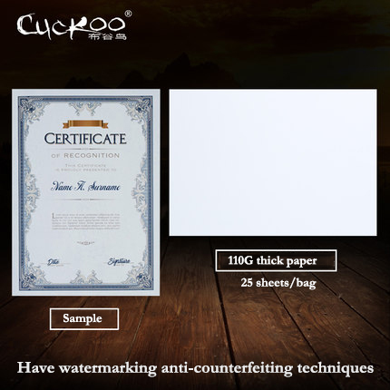 CUCKOO DIY Typesetting Nolverty Watermark Anti-counterfeiting A4 Printable Thick Paper 25 Sheets/bag Paper For Children/employee