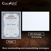 Кукушка поделки верстка nolverty водяной знак анти -- подделывая плотной бумаги формата А4 для печати 25 листов/мешок бумаги для детей/сотрудника