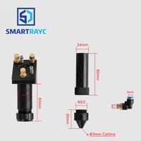 Smartrayc CO2 Laser Head Set / Mirror and Focus Lens Integrative Mount Houlder for Laser Engraving Cutting Machine