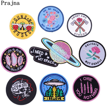 Prajna UFO Rose Knife Skull Patches DIY Or Die Summer Style Embroidery Patch Stickers On Clothes Decoration Applique Rock Band
