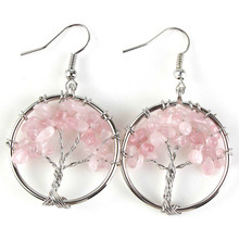 XSM Silver Plated Rose Quartz Gravel Wisdom Tree of Life Dangle Earrings For Women Fashion Jewelry стоимость