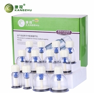 Kang Zhu Hand Cranked Vacuum Cupping Device Pumping Moisture Absorbing 12 Cans Explosion Proof Non Glass Suction Cupping