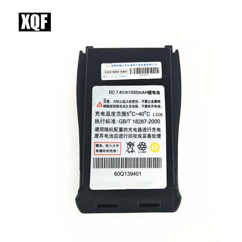 XQF 1050mAh 7.4V Baterai Li-on Untuk Motorola SMP328 SMP308 Two Way Radio