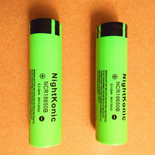 Nightkonic  2PCS/LOT 18650 Battery with charger 3.7V Li-ion Rechargeable