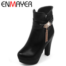 Black leather ladies ankle boots online shopping-the world largest ...
