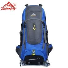 цены Waterproof Large Capacity Outdoor Hiking Backpack Travel Climbing Bag Mochila Trekking Camping Bag Backpack