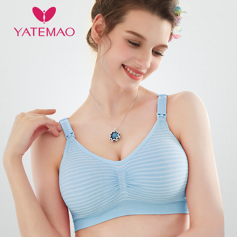 YATEMAO Breastfeeding Maternity Clothes Nursing Bra Sleep Bras for Nursing Pregnant Women Soutien Gorge Allaitement Underwear cotton maternity nursing bras pregnancy women underwear breast feeding bra pregnant breastfeeding soutien gorge allaitement