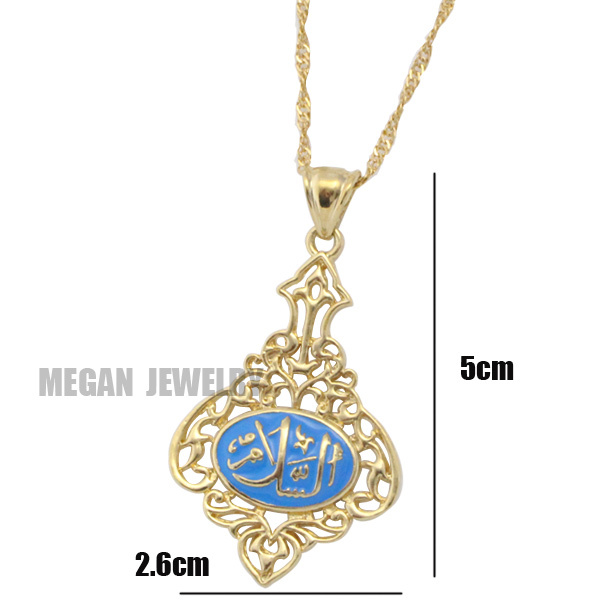 muslim allah pendant & necklace for women & men,  charm Islam fashion Jewelry & gift