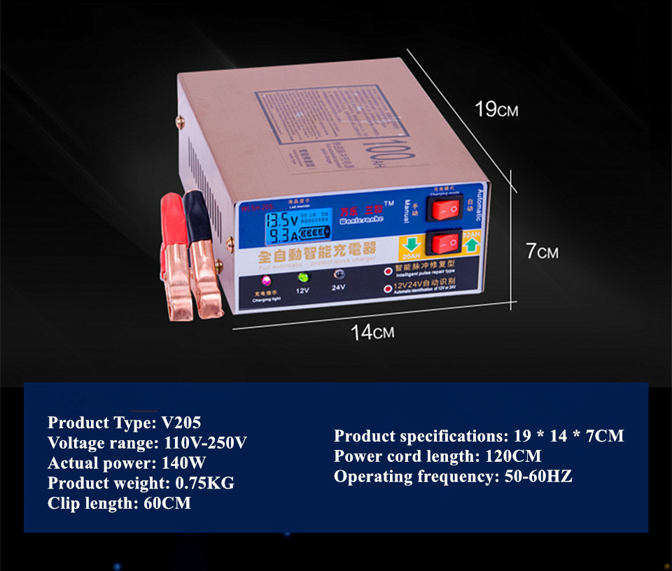 18650 storage battery charger (11)